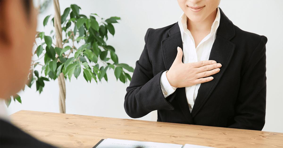 労働相談|宇都宮市の社会保険労務士法人トライスタア